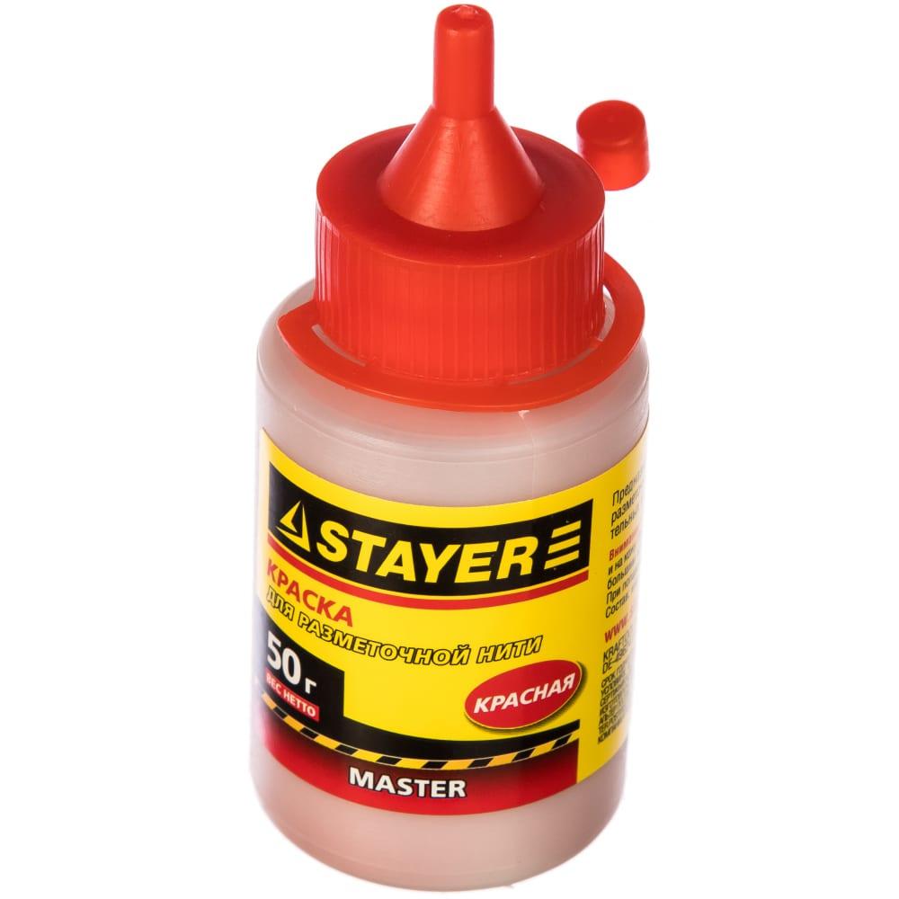 Красная краска для разметочных шнуров 50 г stayer 0640-2_z01