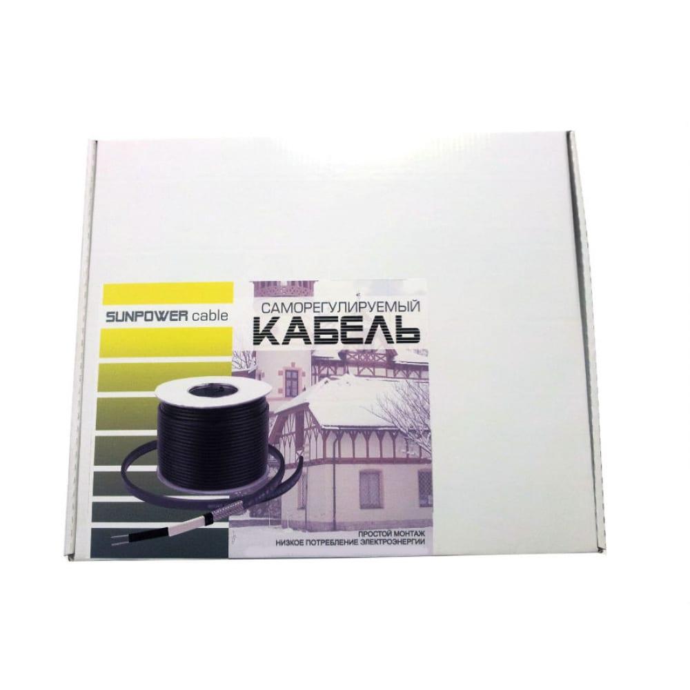 Sun power film spc-24-2-10 теплый пол