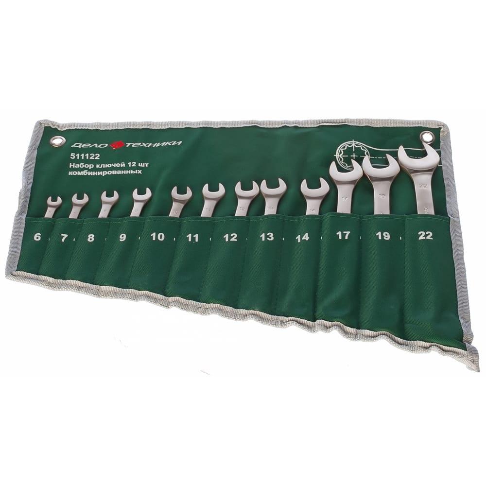 Набор комбинированных ключей 12 шт в тетроновой сумке дт/10 дело техники 511122