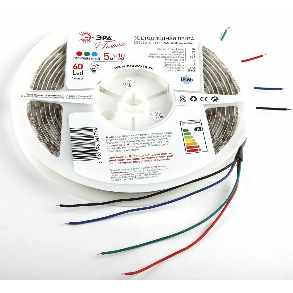 Купить Светодиодная лента ls5050-60led-ip65-rgb-eco-5m эра 641774 б0002347