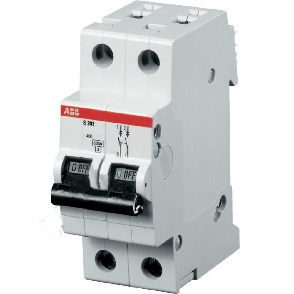 Купить Автоматический модульный выключатель abb 2п c s202 6ка 63а 2cds252001r0634