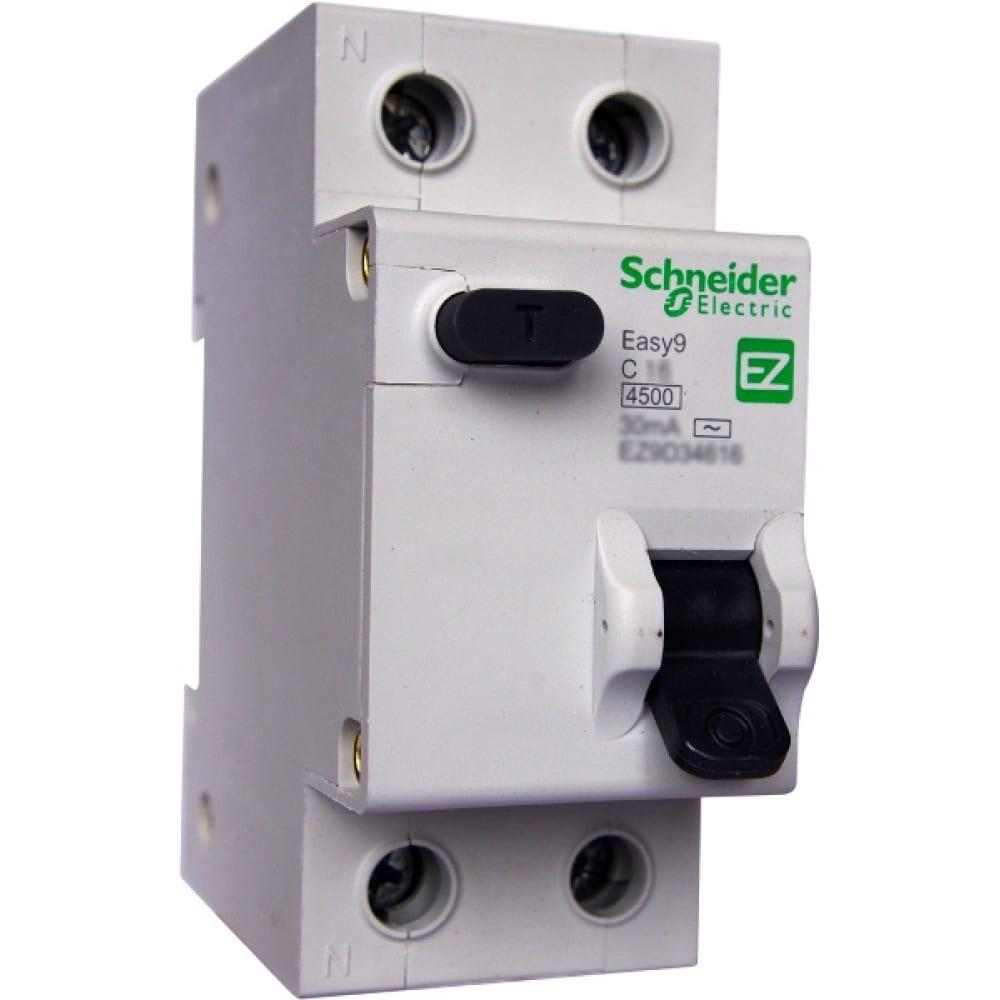 Купить Автоматический выключатель дифференциального тока 1п+n с 32a 30ma ac 4.5ка easy 9 schneider electric ez9d34632