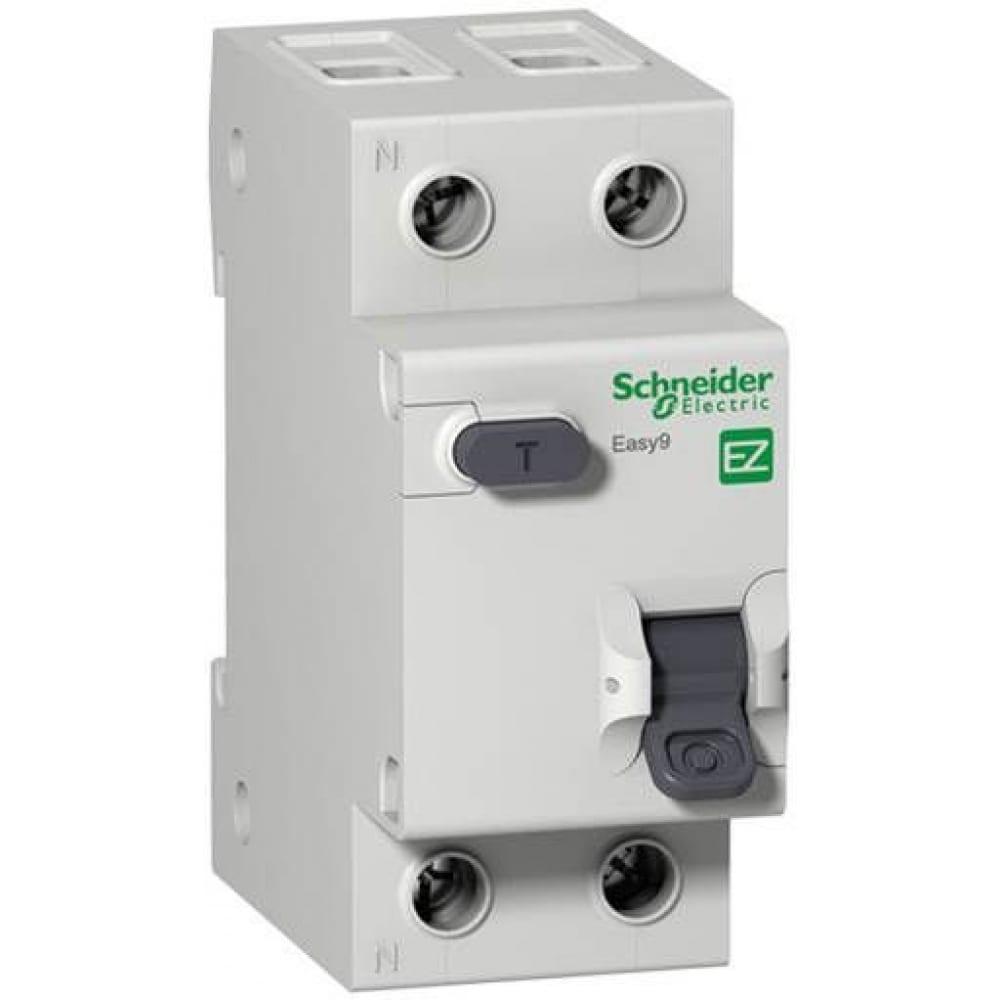 Купить Узо schneider electric ez9r14225 easy 9