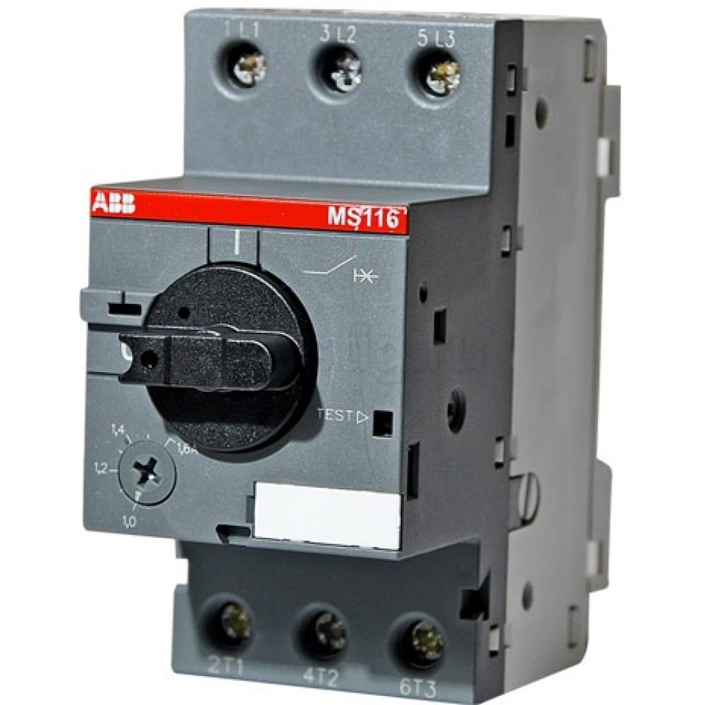Купить Автоматический выключатель защиты двигателя ms-116-10.0 50ka abb 1sam250000r1010