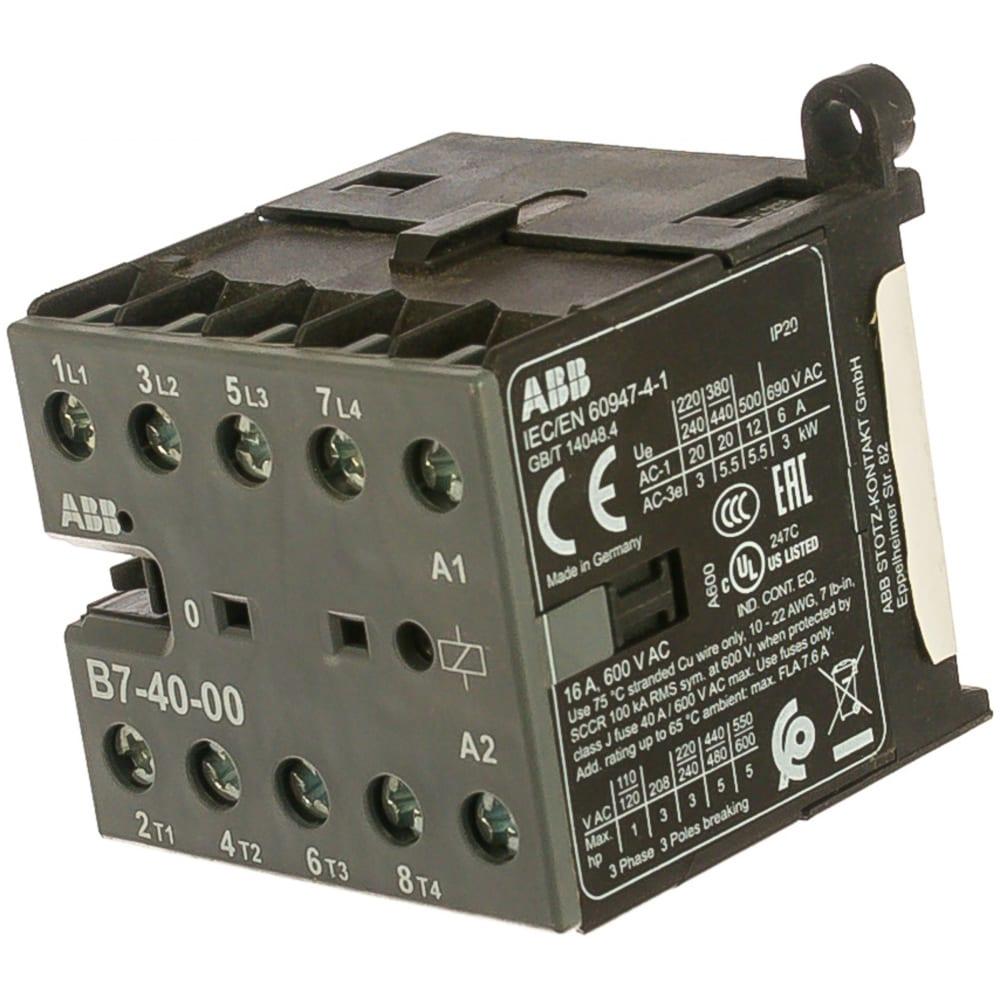 Миниконтактор b-7-40-00 ac abb gjl1311201r8000