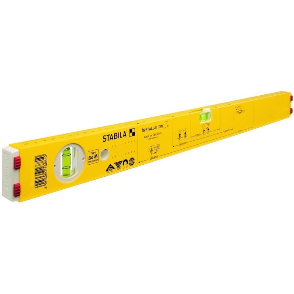 Уровень для сантехника stabila тип 80m, 100 см 16882
