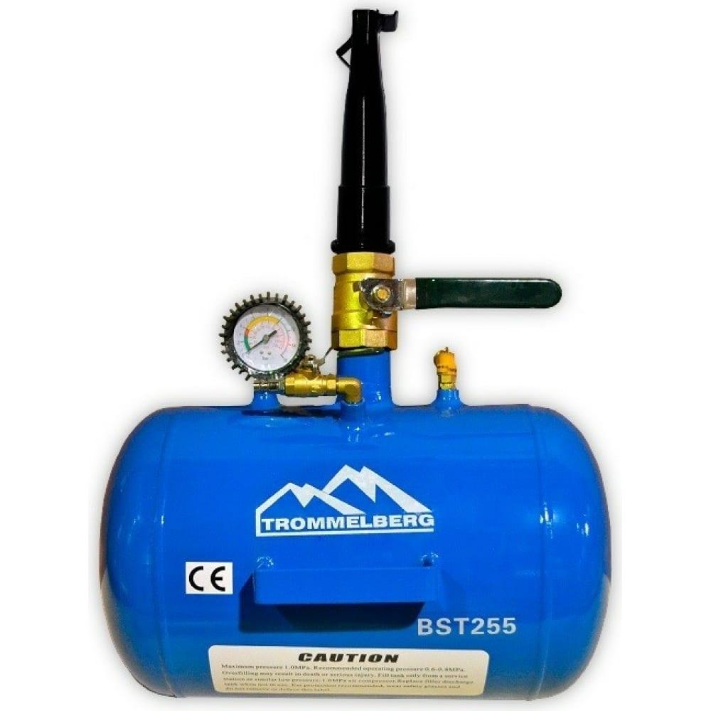 Купить Портативное устройство взрывной накачки trommelberg bst255