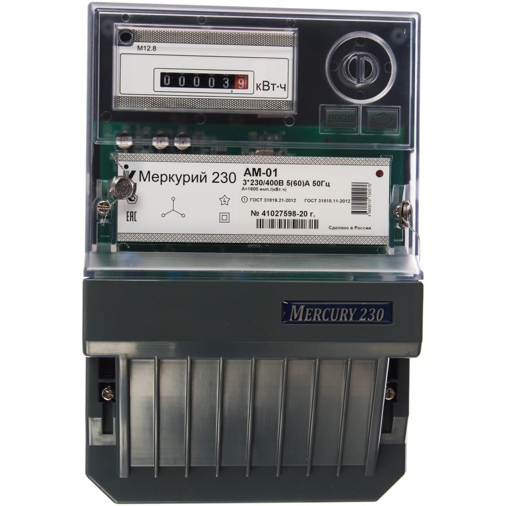 Счетчик электроэнергии инкотекс меркурий 230 ам-01 35789
