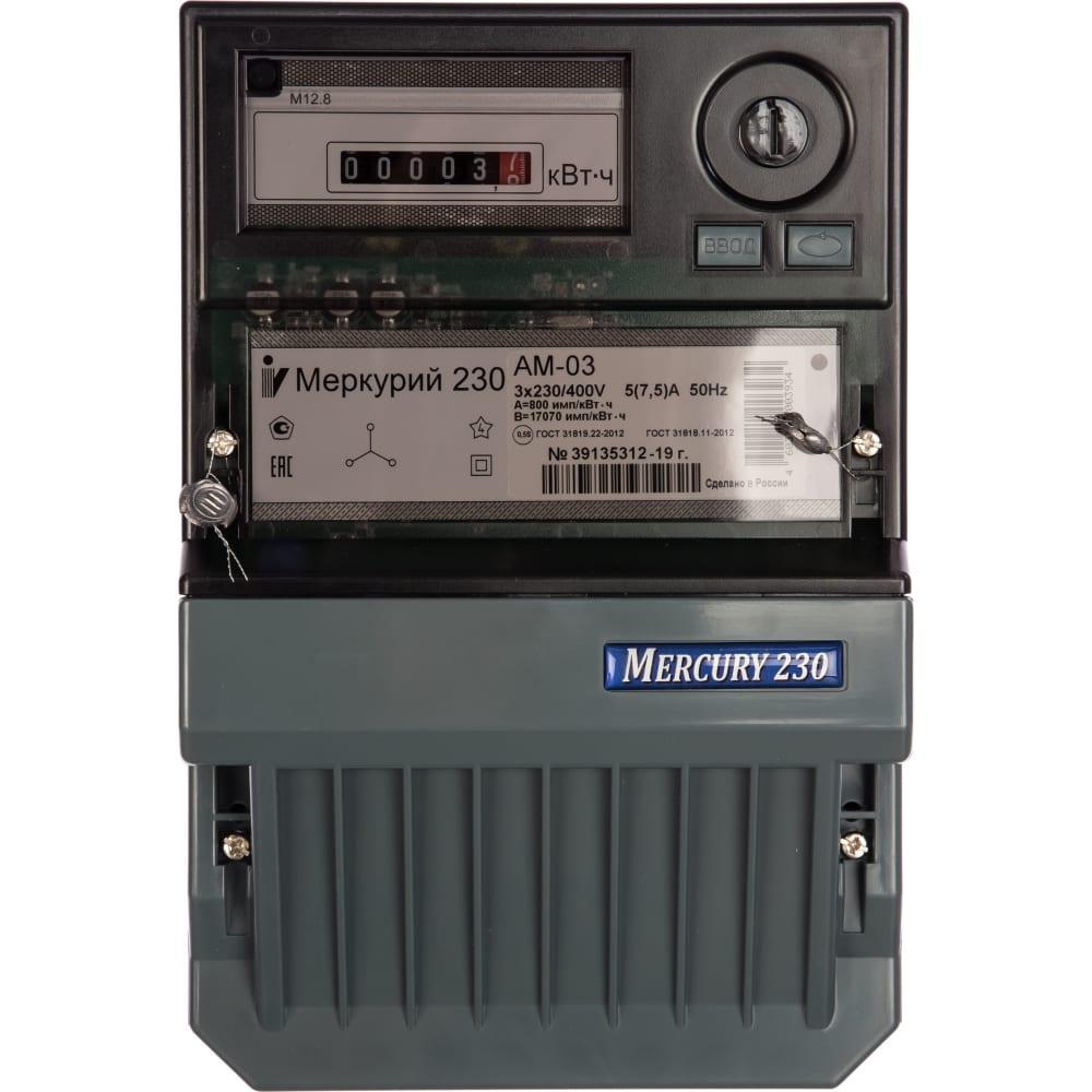 Счетчик электроэнергии инкотекс меркурий 230 ам-03 47189