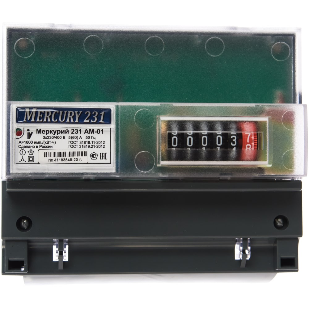 Счетчик электроэнергии инкотекс меркурий 231 ам-01 82412