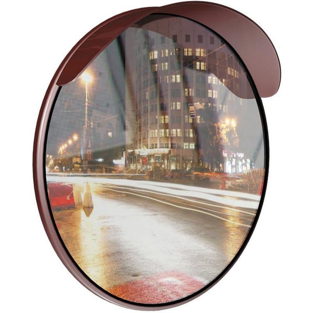 Дорожное зеркало с козырьком 800мм сорокин 25.108
