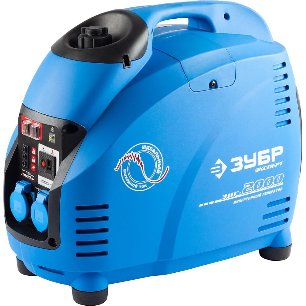 Инверторный генератор зубр зиг-2000