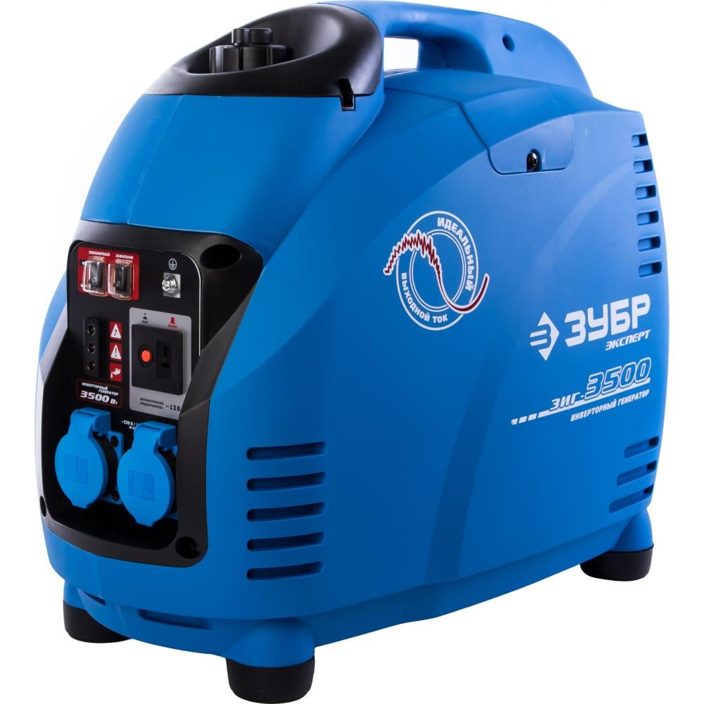Инверторный генератор зубр зиг-3500