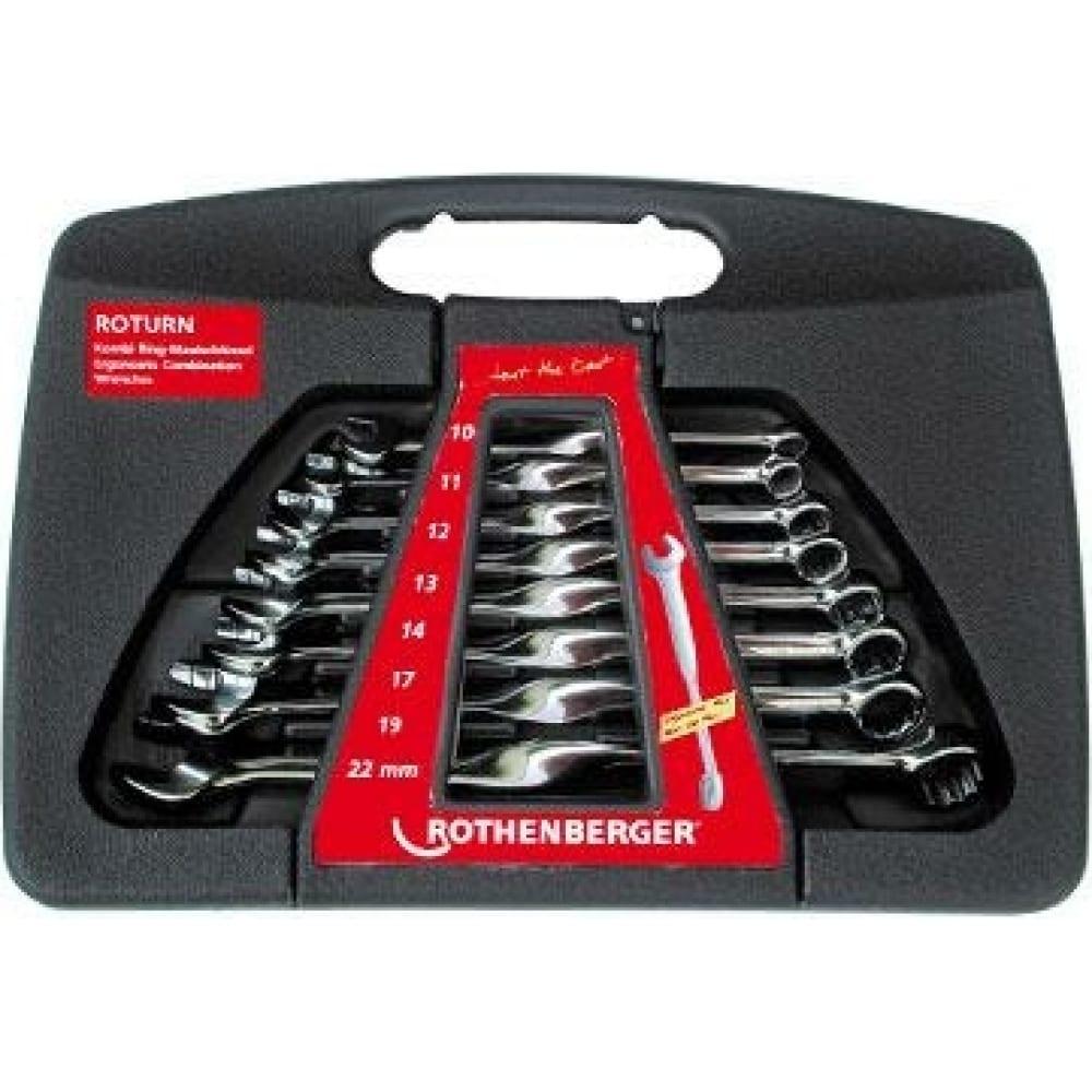 Набор ключей накидной/рожковый 10-22мм, 8шт rothenberger roturn 70475