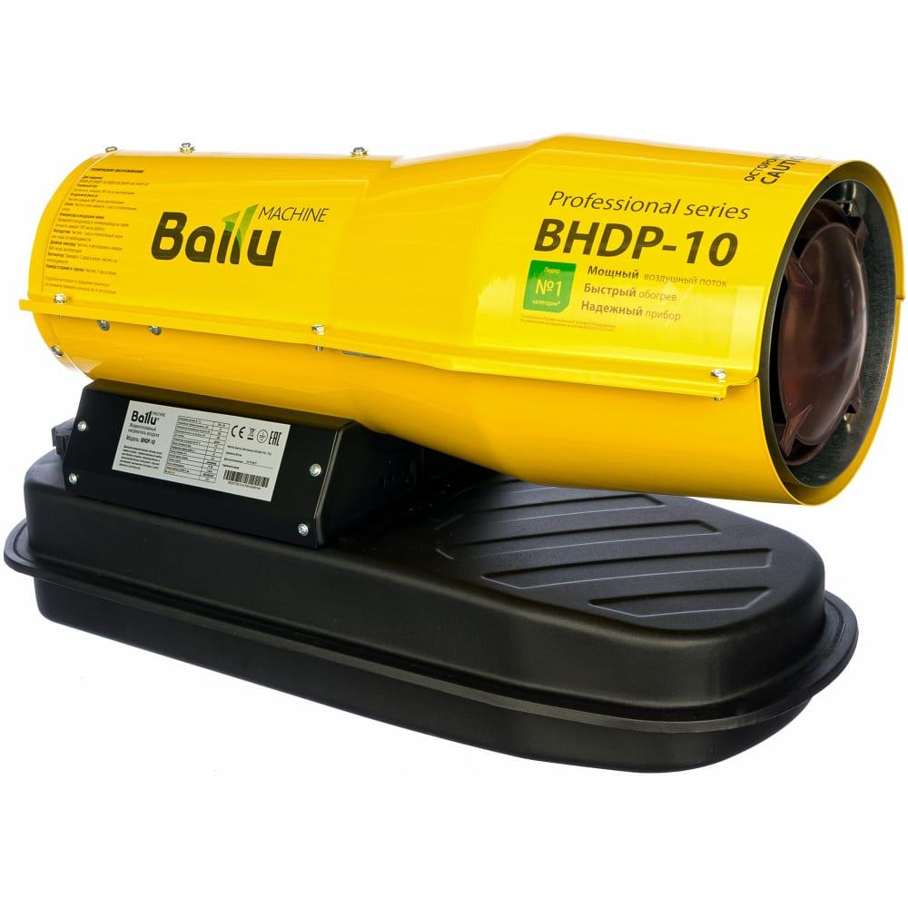 Купить Дизельная пушка прямого нагрева ballu bhdp-10