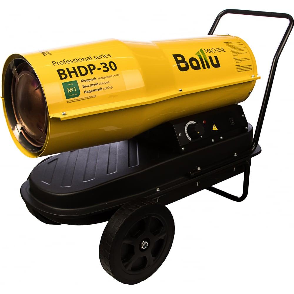 Купить Дизельная пушка прямого нагрева ballu bhdp-30