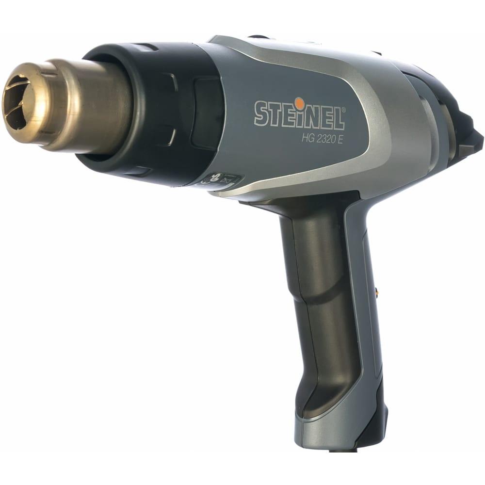 Термовоздуходувка steinel hg2320e 007386