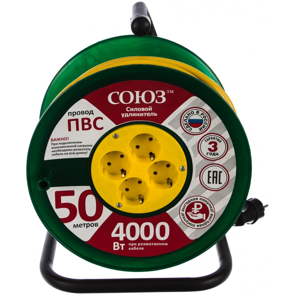 Силовой удлинитель на катушке 4 гн. 50м союз 481s-3705