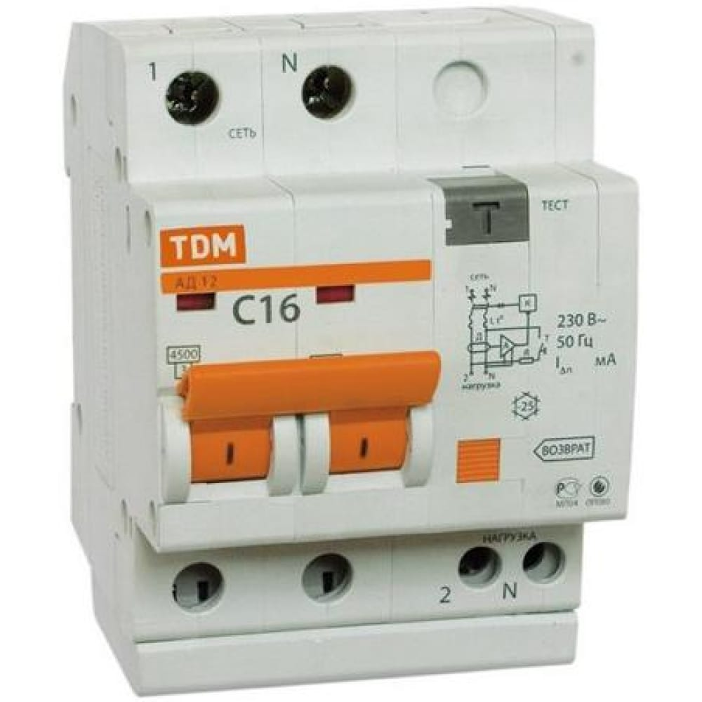 Дифференциальный автомат tdm ад12 2р 10а 30ма sq0204-0003