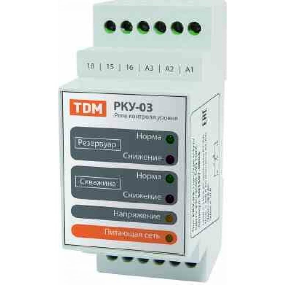 Реле контроля уровня, без датчиков tdm рку-03-1 sq1507-0004