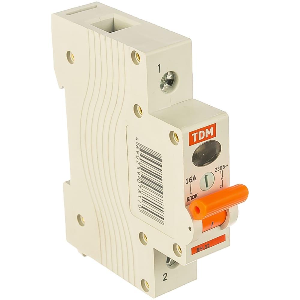Выключатель нагрузки мини-рубильник tdm вн-32 1p 16a sq0211-0001
