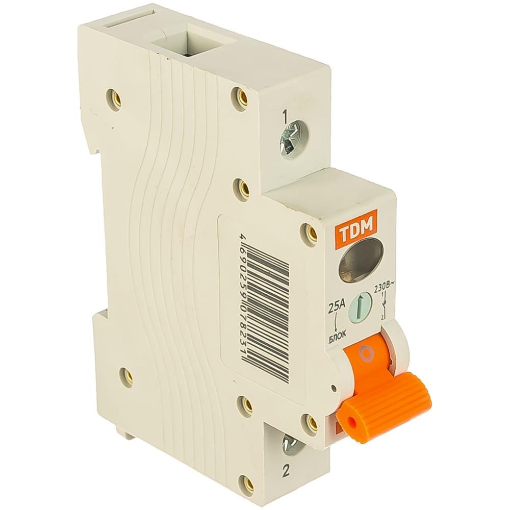 Выключатель нагрузки мини-рубильник tdm вн-32 1p 25a sq0211-0003