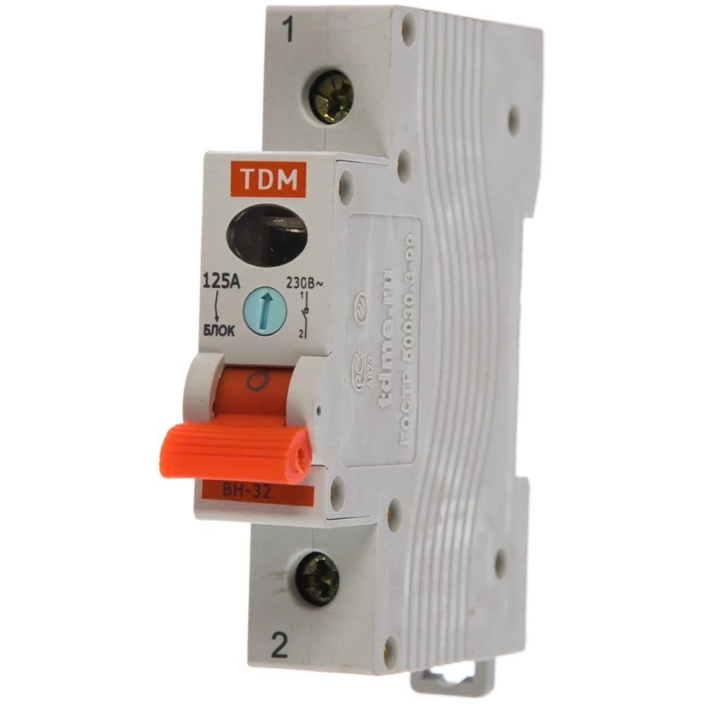 Выключатель нагрузки мини-рубильник tdm вн-32 1p 125a sq0211-0010