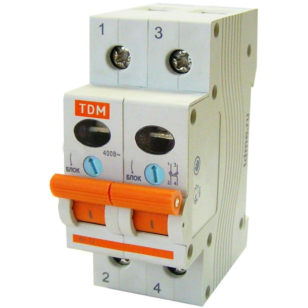 Выключатель нагрузки мини-рубильник tdm вн-32 2p 16a sq0211-0011