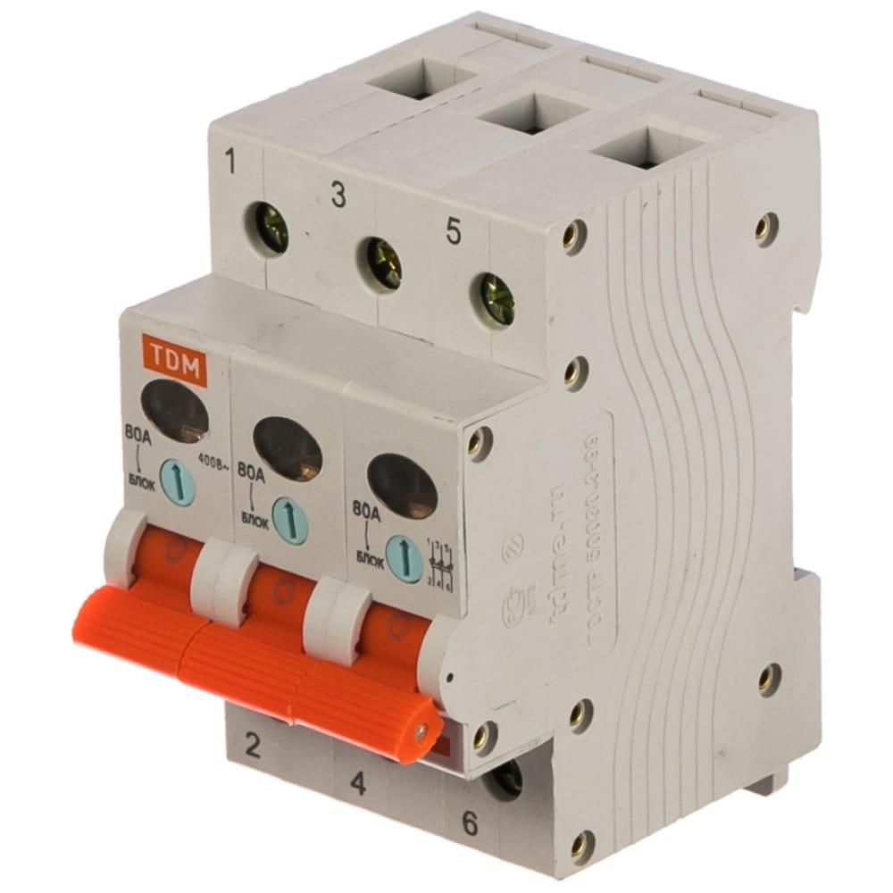 Выключатель нагрузки мини-рубильник tdm вн-32 3p 80a sq0211-0028