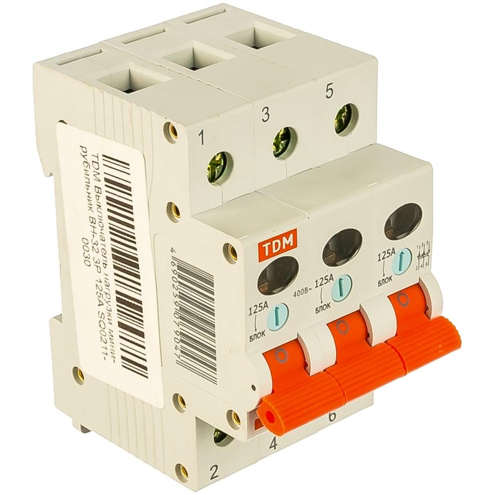 Выключатель нагрузки мини-рубильник tdm вн-32 3p 125a sq0211-0030