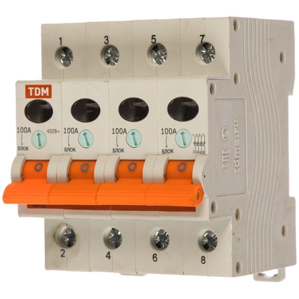 Выключатель нагрузки мини-рубильник tdm вн-32 4p 100a sq0211-0039