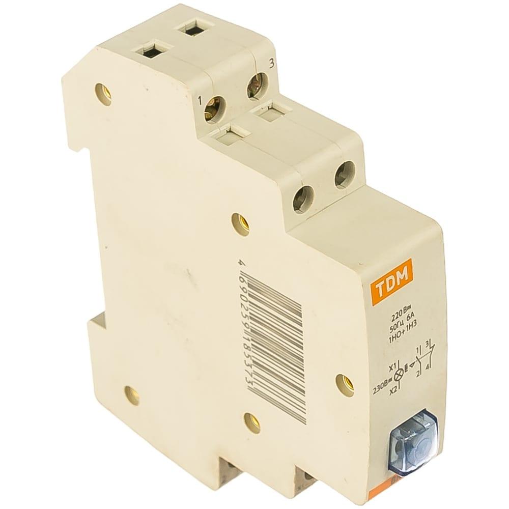 Кнопочный выключатель c фиксацией и индикацией tdm вк-47m 1но;1нз синий sq0214-0019