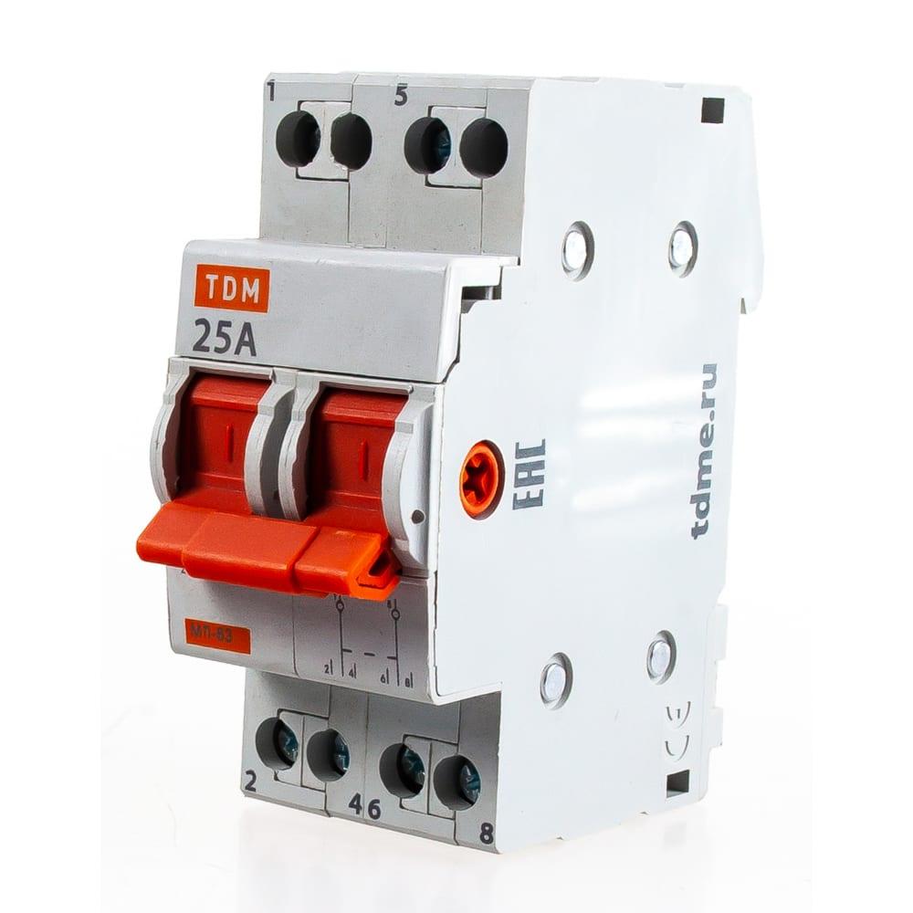 Модульный трехпозиционный переключатель tdm мп-63 2p 25а sq0224-0014