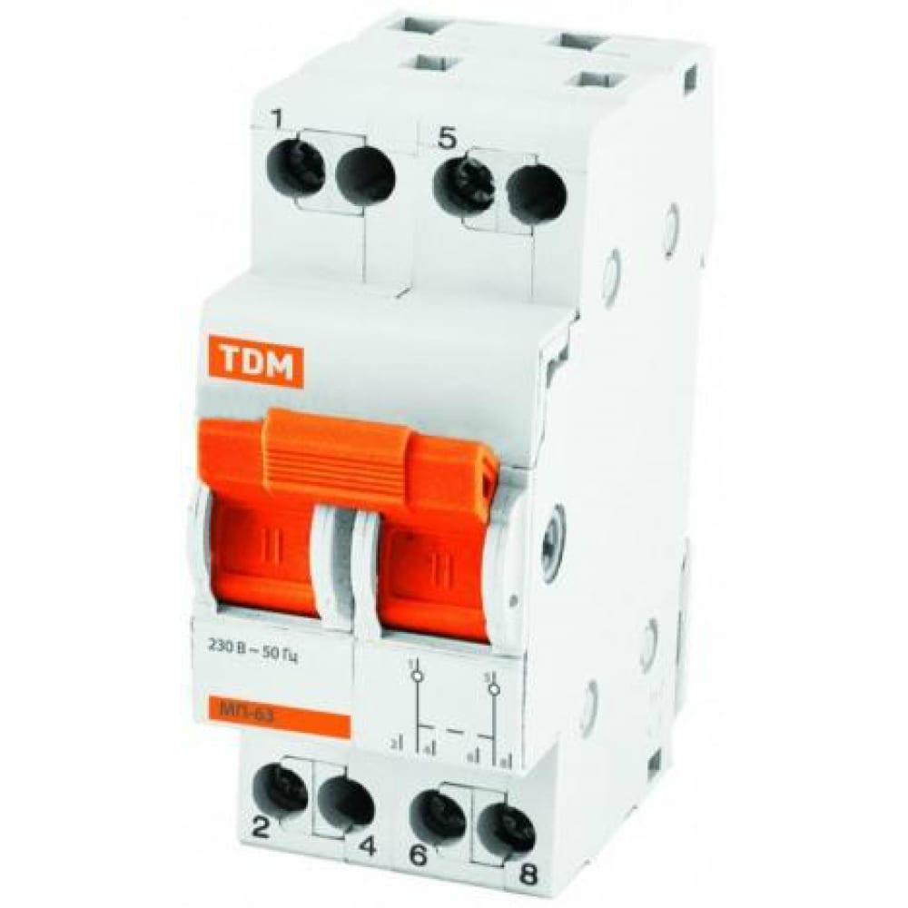 Модульный трехпозиционный переключатель tdm мп-63 2p 40а sq0224-0016