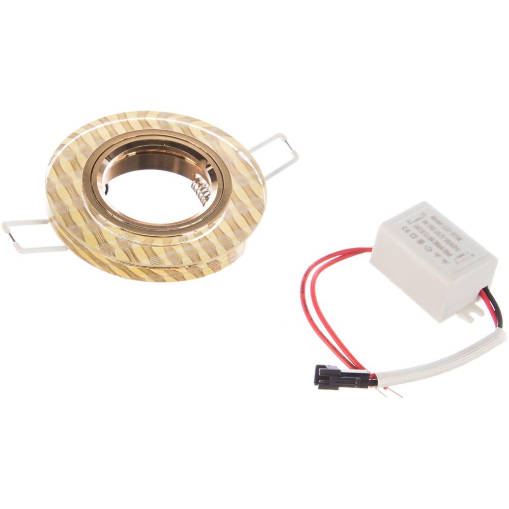 Светильник точечный gauss backlight золотые нити/золото gu5.3 led подсветка 2700k bl080