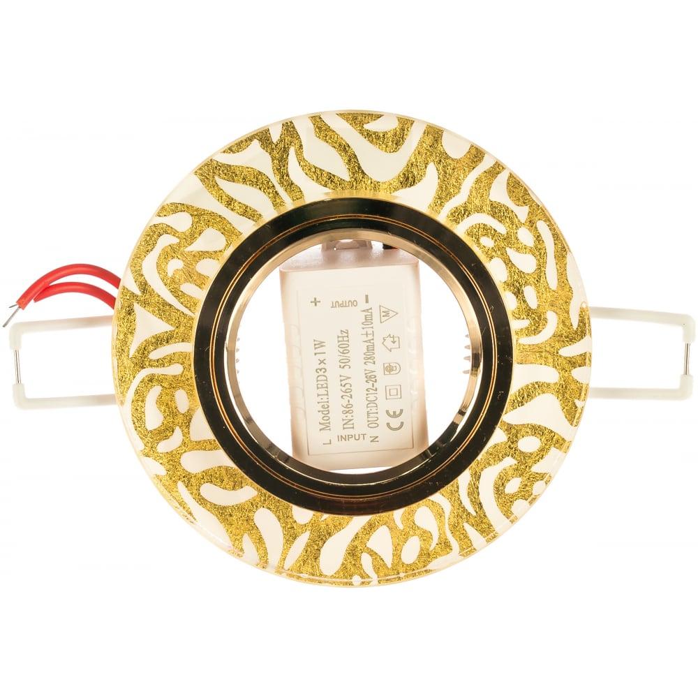 Точечный светильник gauss backlight золотой узор/золото gu5.3 led подсветка 2700k bl064