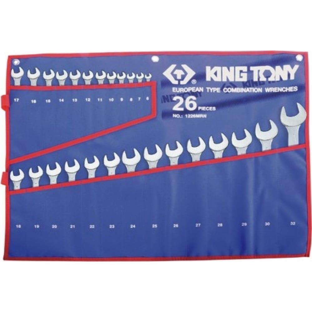 Набор комбинированных ключей king tony 6-32 мм 26 предметов 1226mrn