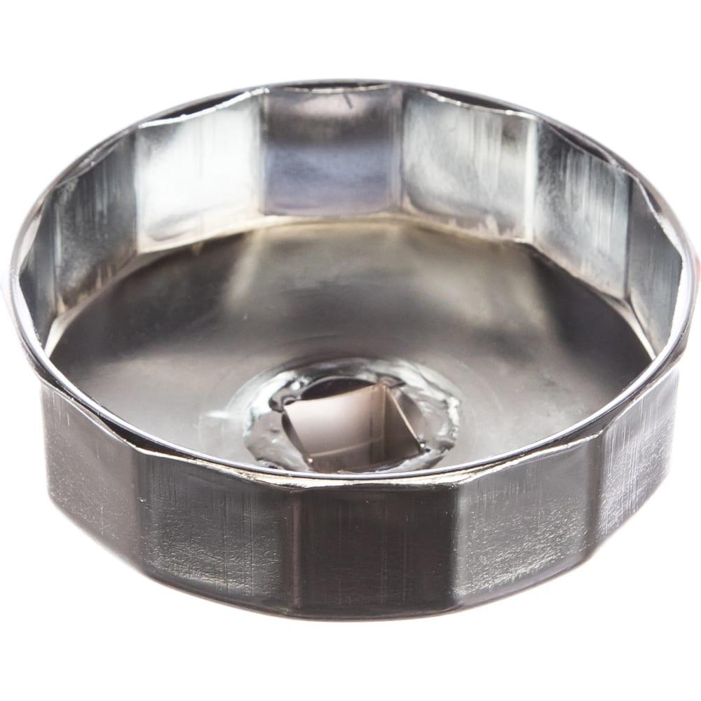 Съемник масляного фильтра чашка 74 мм jtc-1235