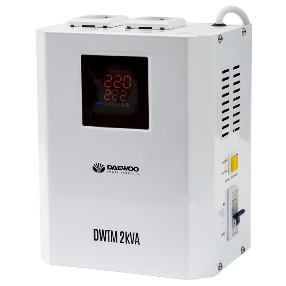 Настенный стабилизатор напряжения daewoo dw-tm2kva