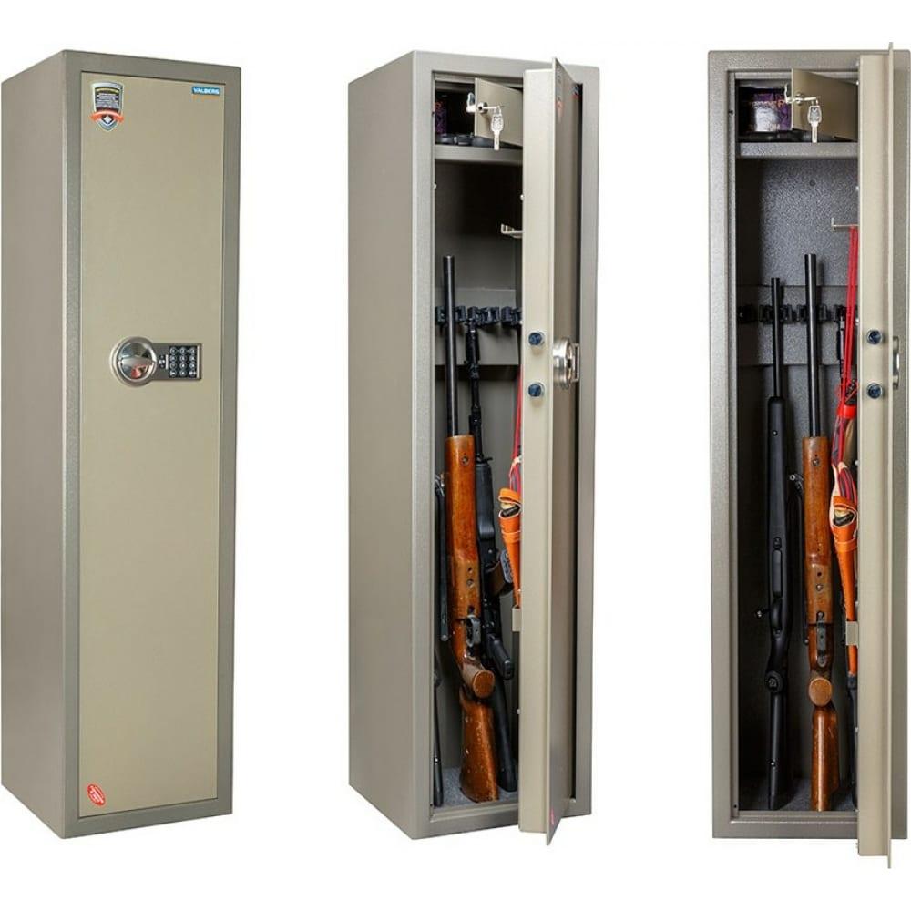 Купить Сейф для ружья valberg арсенал el s11299010441
