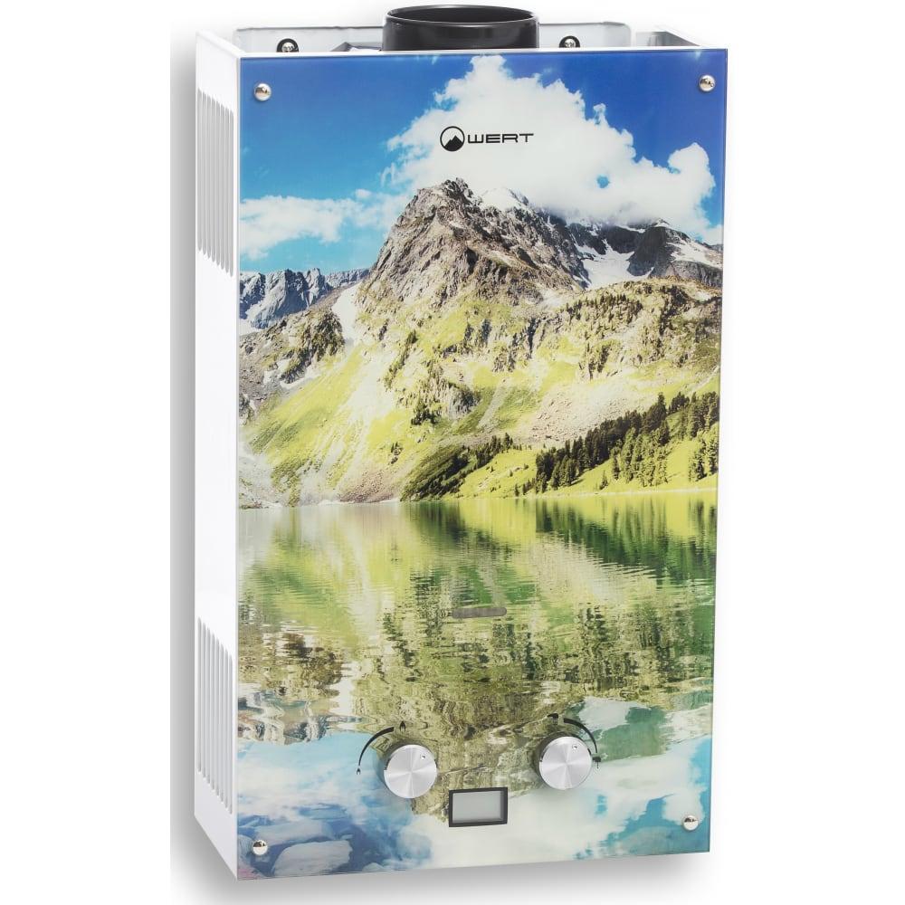 Газовый проточный водонагреватель wert 10eg mountains