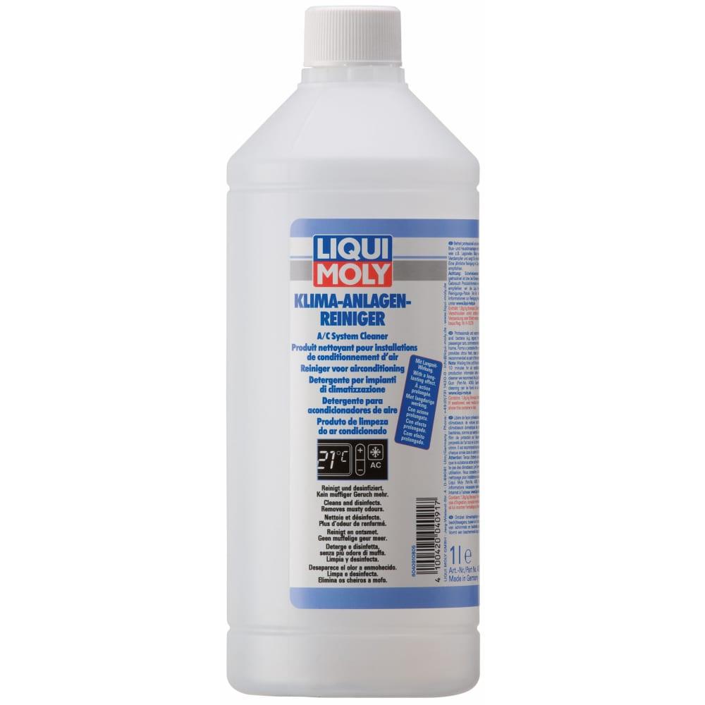 Жидкость для очистки кондиционера 1л liqui moly klima-anlagen-reiniger 4091  - купить со скидкой