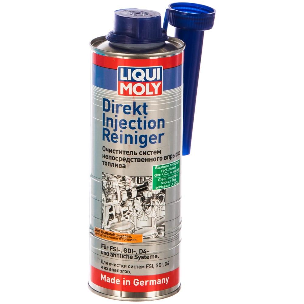 Купить Очиститель системы непосредственного впрыска топлива liqui moly direkt injection reiniger 0, 5л 7554