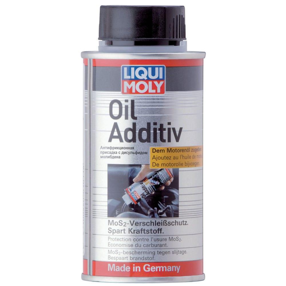 Купить Антифрикционная присадка в моторное масло с дисульфидом молибдена 0, 125л liqui moly oil additiv 3901