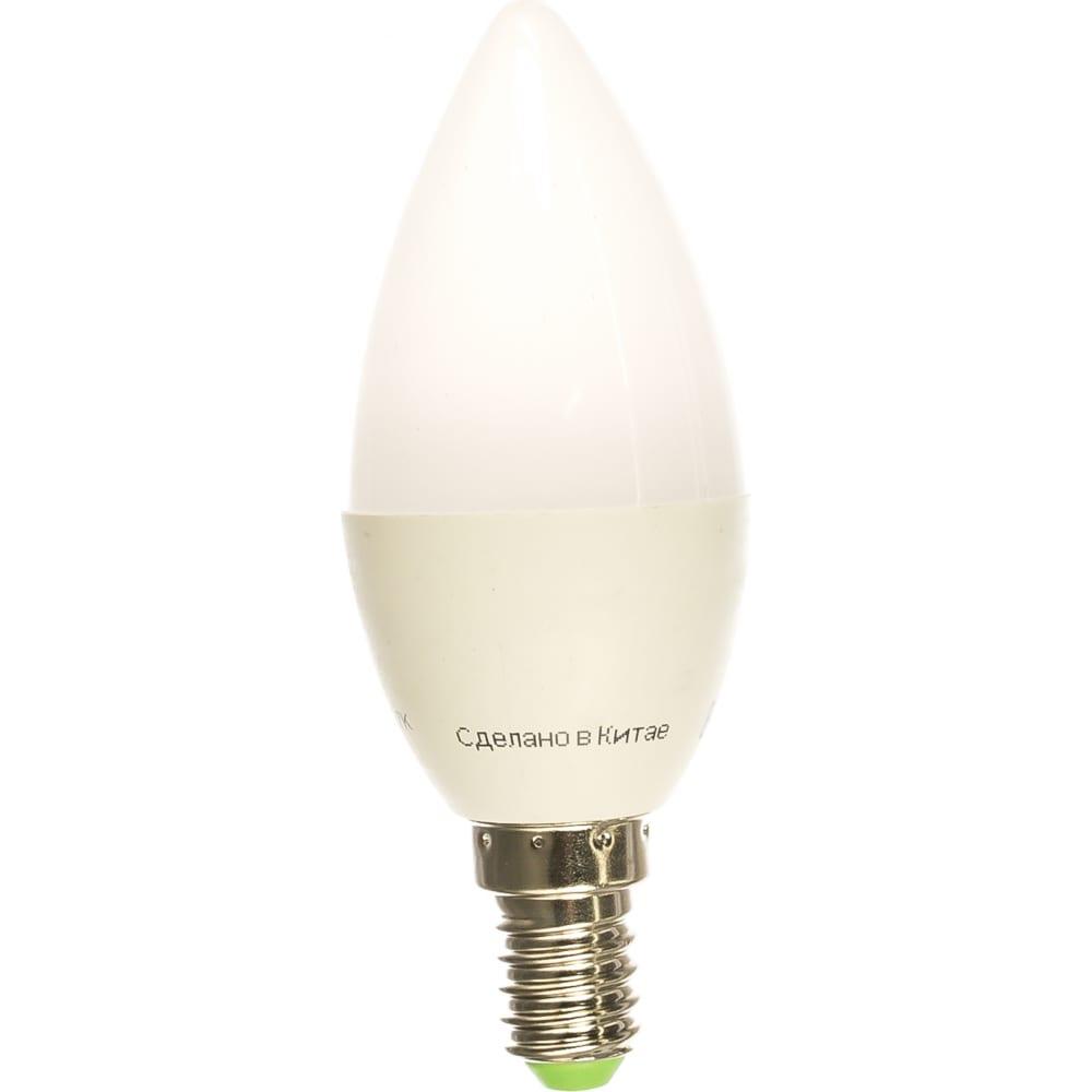 Светодиодная лампа navigator 94 480 nll-p-c37-5-230-2.7k-e14-fr 4607136944800 286602  - купить со скидкой