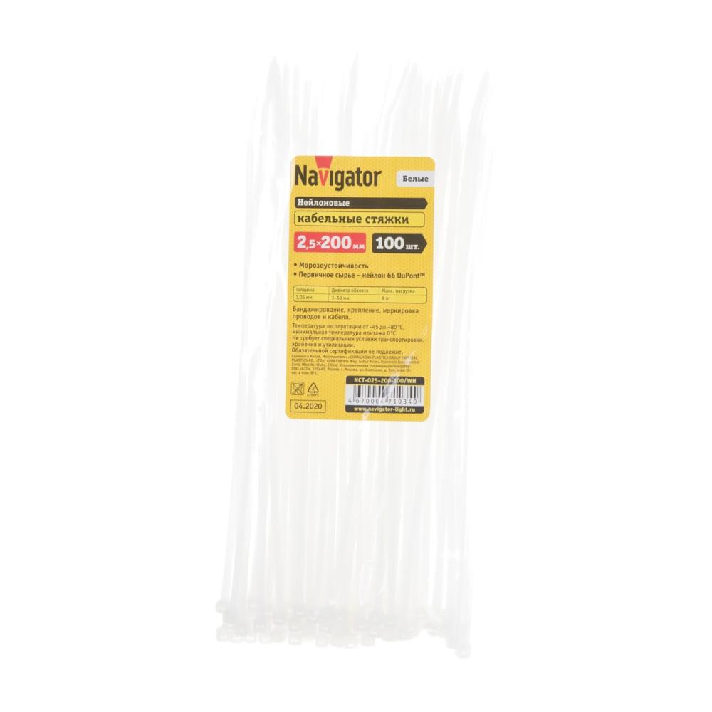 Купить Нейлоновый хомут navigator 2.5х200 белый nct-025-200-100/wh 100шт 4670004710340 155872