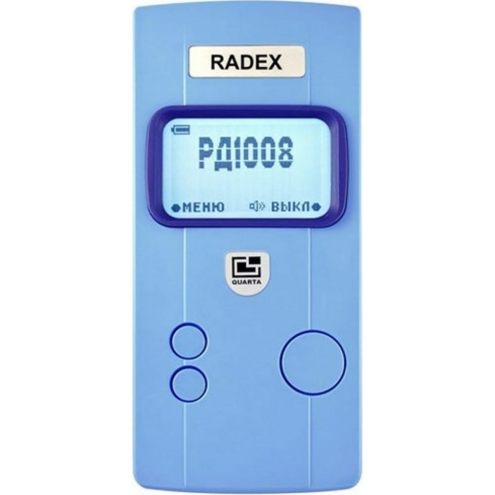 Дозиметр / индикатор радиоактивности radex rd1008