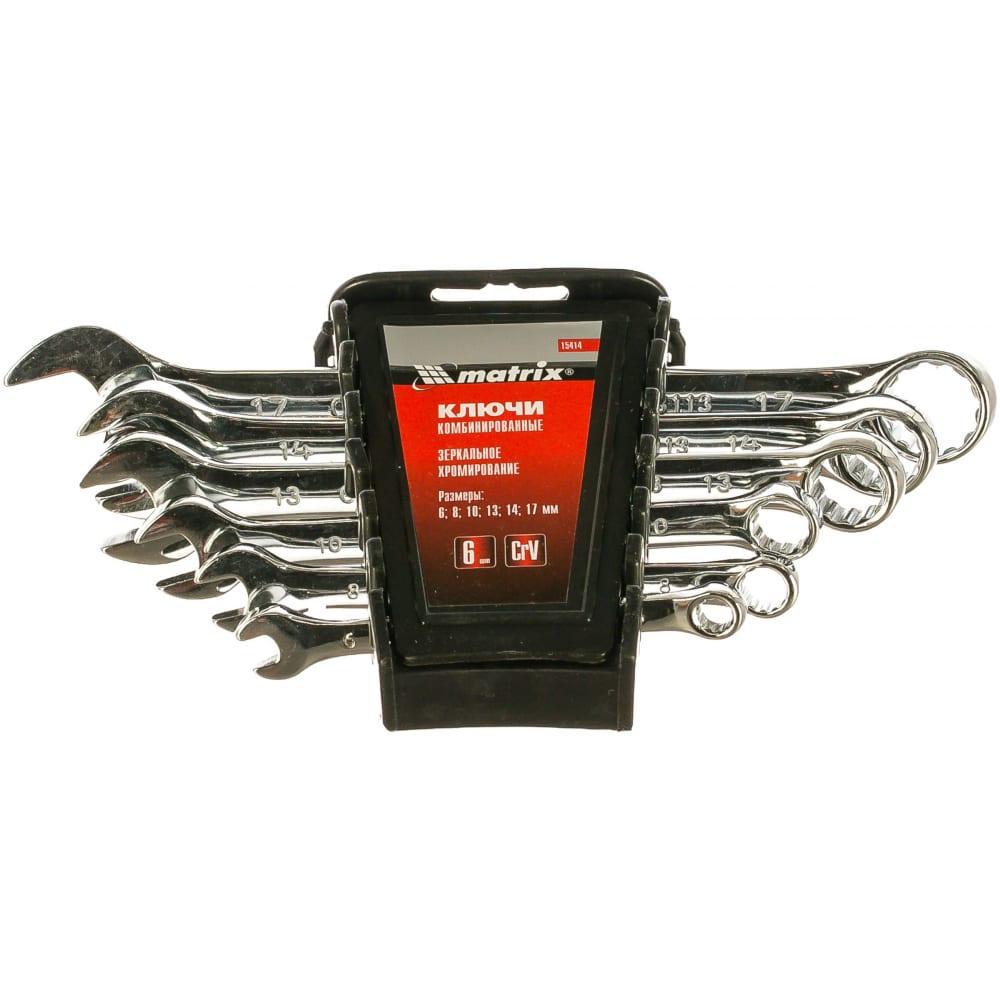 Купить Набор комбинированных ключей 6-17мм 6шт matrix 15414