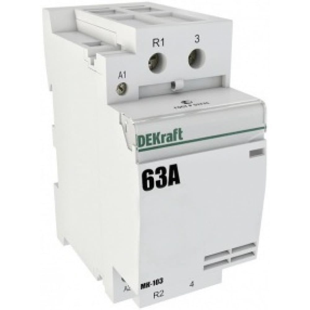 Контактор модульный dekraft мк103-063a-230b-40 4но 18088dek 1113418.