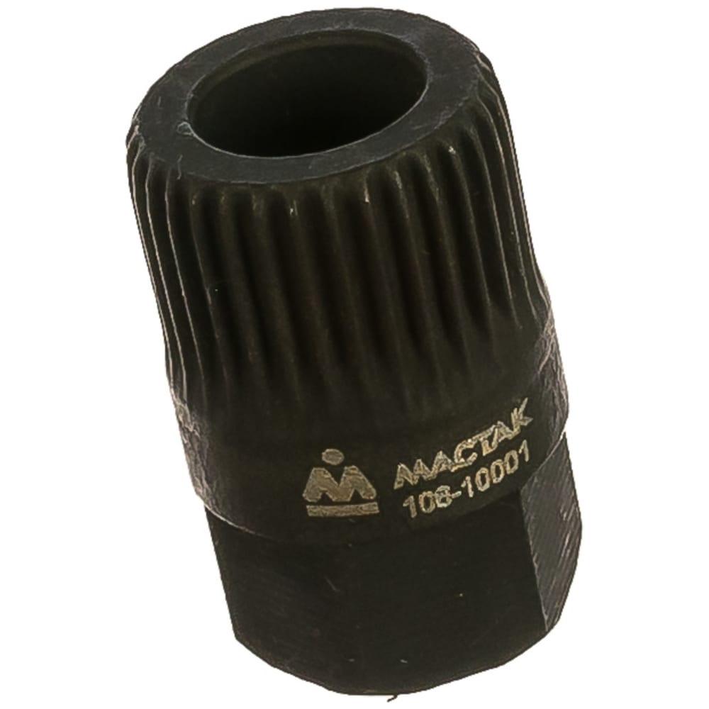 Купить Головка фиксатор шкива генератора, vag, оем3400 мастак 106-10001